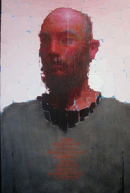 "Eric Pedersen  ""Cheetham""   2013"